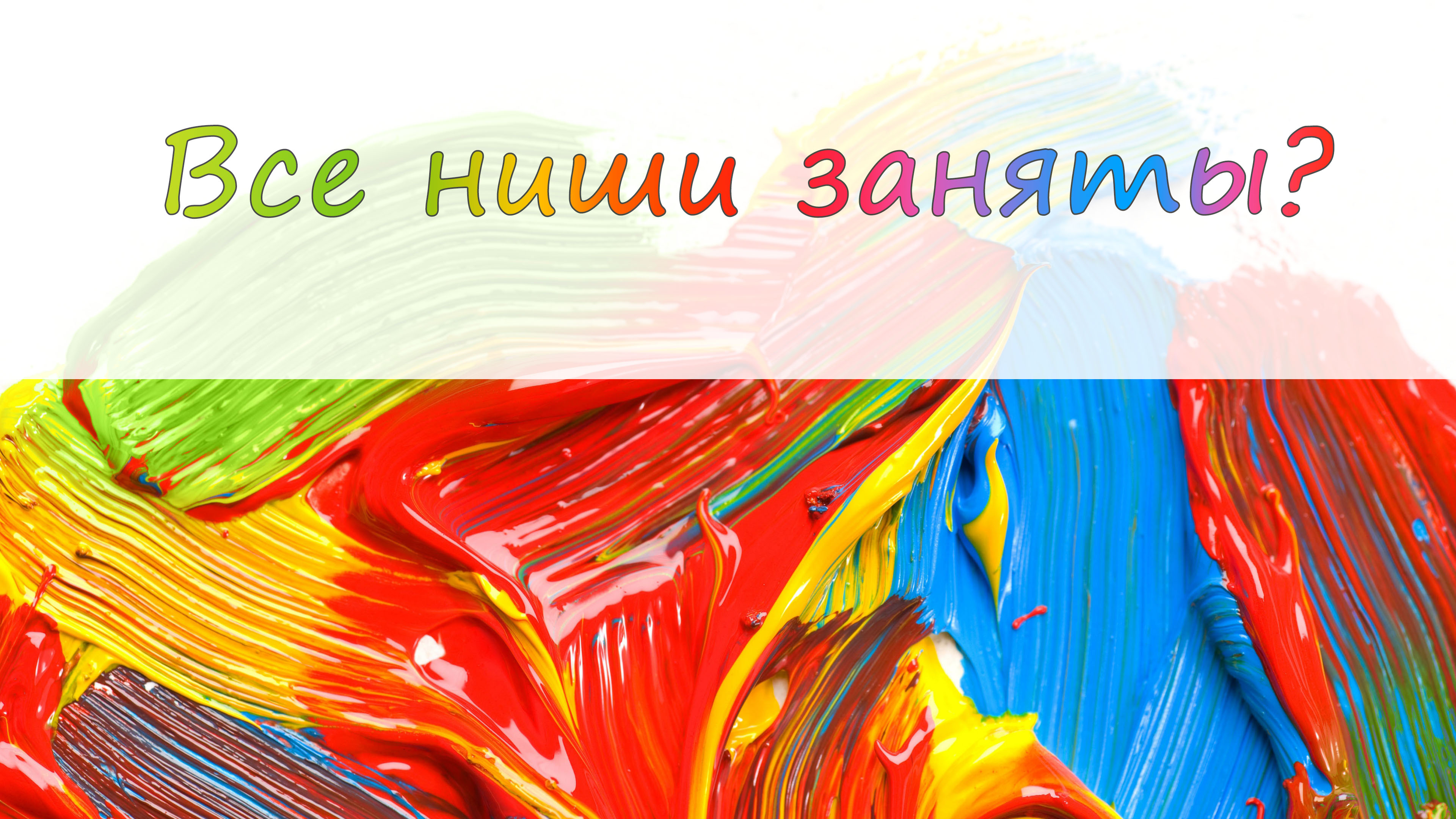 займ денег в украине